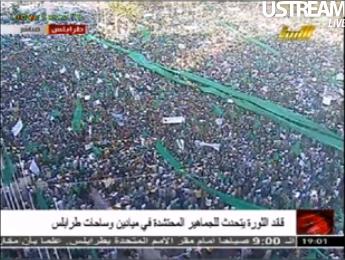 Demonstration in Tripoli, July 1